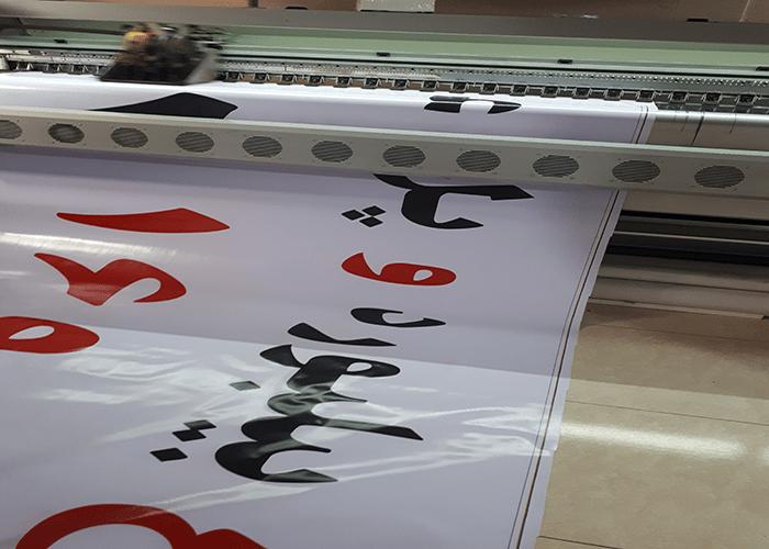 مشاوره رایگان در خصوص بهترین کیفیت چاپ