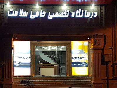 تعویض رویه بک لایت لایت باکس نمایندگی نیسان تهران